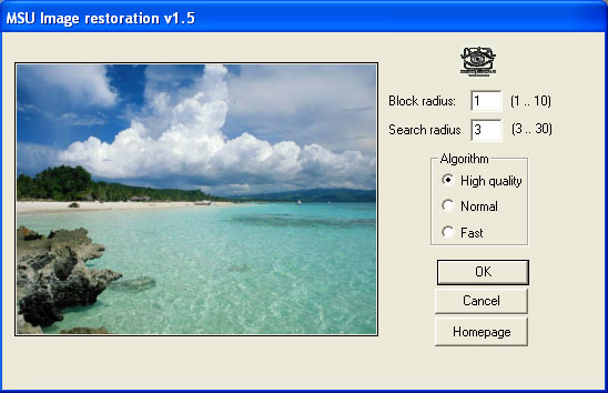 MSU Image Restoration Photoshop plugin 1.5