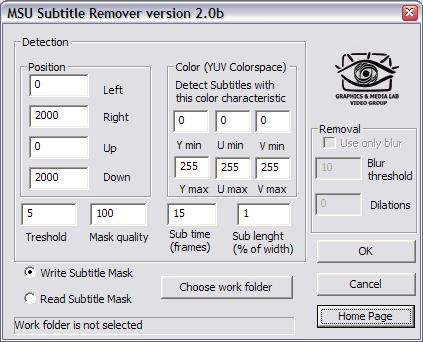 Screenshot of MSU Subtitle Remover VirtualDub  plugin